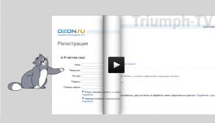 2015-02-06 17-47-00 OZON - Работы - Триумф-TV - кино-видео производство с 2002 года | Корпоративные фильмы | Рекламные роли
