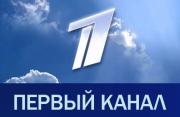 2015-02-08 00-27-48 первый канал: 34 тыс изображений найдено в Яндекс.Картинках