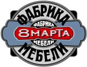 2015-02-08 00-48-30 фабрика 8 марта: 31 тыс изображений найдено в Яндекс.Картинках