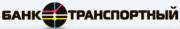 2015-03-03 03-40-01 Банковские услуги для физических лиц - БАНК ТРАНСПОРТНЫЙ